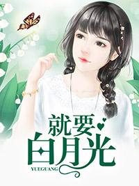 《阴胎十月》主角苏芒章完本章节列表