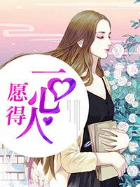 虐勇者小说