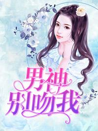 蝴蝶鸳鸯派小说