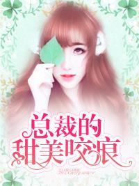 主角是萧龙的小说