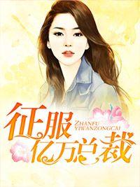 《闪婚成爱》主角林洁钰林沁精彩阅读大结局全文试读