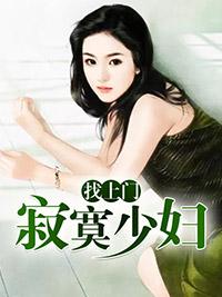 一代天骄主角陆猛赵恒完结版章节目录免费阅读