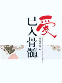一腾龙小说