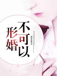 梦郃肉小说