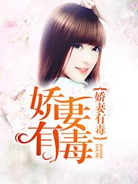 《重生之爱妻有毒》主角陆诚叶祯祯最新章节无弹窗