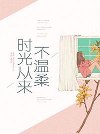 茶花女是小說