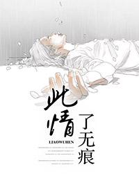我爱微小说