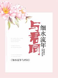 网络语音小说