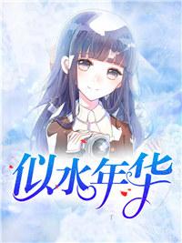 剑网三 小说