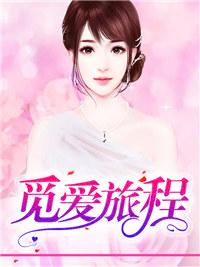 青灵门小说
