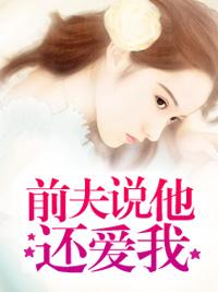 四月锦小说