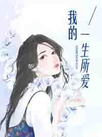 星雨辰小说