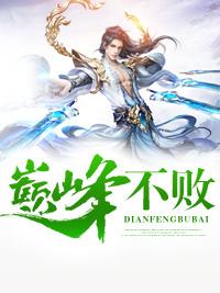 无敌剑域主角杨叶丹田在线阅读小说完整版