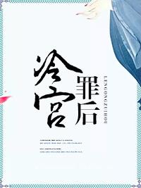 红颜倾城:景瑜皇后传