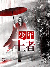 龙血王者主角白宇浩小美女大结局全文阅读