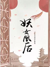 【嫡女皇后免费试读免费阅读】主角冷幕绿
