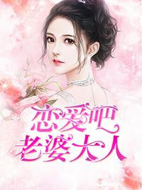 青红 小说