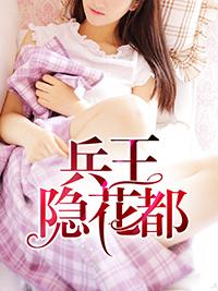 杨雪人物小说