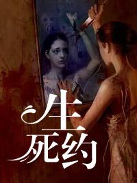 《空亡屋》主角赵莽在线阅读精彩试读