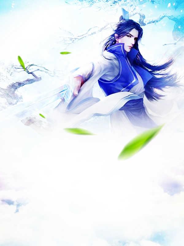 多主角江湖小说
