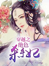 凤临天下:绝世弃妃